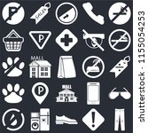 set of 25 icons such as jeans ...
