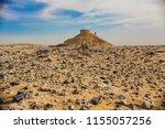 desert landscape in egypt.... | Shutterstock . vector #1155057256