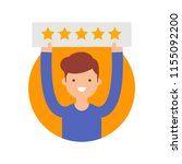 man giving 5 star rating vector ... | Shutterstock .eps vector #1155092200