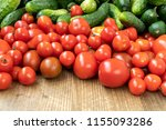close up of organic tomatoes... | Shutterstock . vector #1155093286