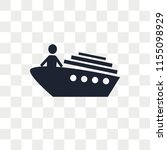 yacht vector icon isolated on... | Shutterstock .eps vector #1155098929