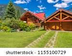 luxury house in vancouver ... | Shutterstock . vector #1155100729