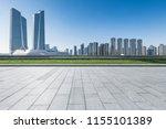 empty floor with modern... | Shutterstock . vector #1155101389
