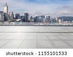 empty floor with modern... | Shutterstock . vector #1155101533
