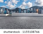 empty road with modern business ... | Shutterstock . vector #1155108766