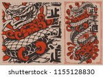 japanese snake tattoo design.... | Shutterstock .eps vector #1155128830