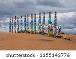 shaman poles in khuzhir on...   Shutterstock . vector #1155143776