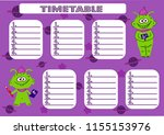 timetable for kids with funny... | Shutterstock .eps vector #1155153976