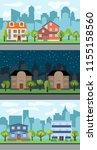 set of three vector... | Shutterstock .eps vector #1155158560