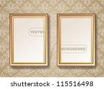 vintage gold picture frame | Shutterstock .eps vector #115516498