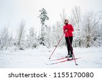 cross country skiing  young... | Shutterstock . vector #1155170080