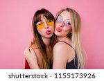 couple of pretty girls  best... | Shutterstock . vector #1155173926