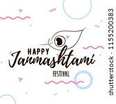 happy janmashtami. vector logo... | Shutterstock .eps vector #1155200383