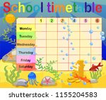 school timetable with marine... | Shutterstock .eps vector #1155204583