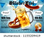 advertising food and drink... | Shutterstock .eps vector #1155209419