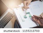 business man group ban storm   Shutterstock . vector #1155213703