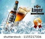 design of advertising beer with ... | Shutterstock .eps vector #1155217336