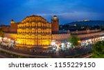 hawa mahal on evening  jaipur ... | Shutterstock . vector #1155229150