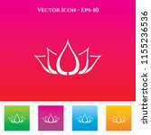 spa or lotus icon in colored... | Shutterstock .eps vector #1155236536