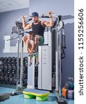 young bodybuilder lifting in... | Shutterstock . vector #1155256606