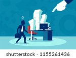 busy job of an corporate...   Shutterstock .eps vector #1155261436