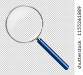 magnifying glass isolated with... | Shutterstock .eps vector #1155261889