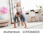 daughter sitting on on father... | Shutterstock . vector #1155266023