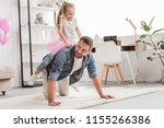 daughter sitting on on father... | Shutterstock . vector #1155266386