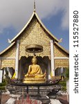 Church of chedi luang temple , famous place in chiang mai Thailand - stock photo