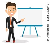 the great business man... | Shutterstock .eps vector #1155282049