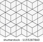 vector seamless pattern.... | Shutterstock .eps vector #1155287860