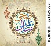 eid adha arabic calligraphy... | Shutterstock .eps vector #1155293023
