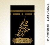 hajj vector arabic calligraphy... | Shutterstock .eps vector #1155293026