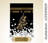 hajj vector arabic calligraphy... | Shutterstock .eps vector #1155293029