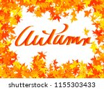 autumn   brightly colored leaves | Shutterstock . vector #1155303433