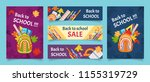 back to school set of web... | Shutterstock .eps vector #1155319729
