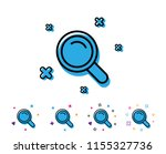 search line icon. magnifying... | Shutterstock .eps vector #1155327736