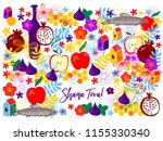 greeting card wiyh symbols of... | Shutterstock .eps vector #1155330340