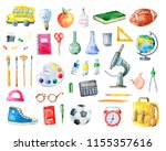 set of school items on white... | Shutterstock . vector #1155357616