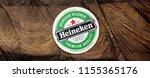 amsterdam  holland   april 2 ... | Shutterstock . vector #1155365176