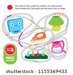 logic game for kids. maze with... | Shutterstock .eps vector #1155369433