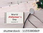 world alzheimer's day written...   Shutterstock . vector #1155380869