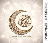 eid al adha mubarak greeting... | Shutterstock .eps vector #1155382210