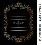 golden floral border and frames ... | Shutterstock .eps vector #1155399886