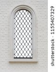 Arched Window With Wrought Iron ...