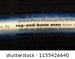 rag and bone man word in a...   Shutterstock . vector #1155426640