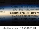 premiere word in a dictionary.... | Shutterstock . vector #1155430123