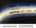 Small photo of palmy word in a dictionary. palmy concept.