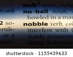 Small photo of nobble word in a dictionary. nobble concept.