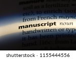 manuscript word in a dictionary.... | Shutterstock . vector #1155444556